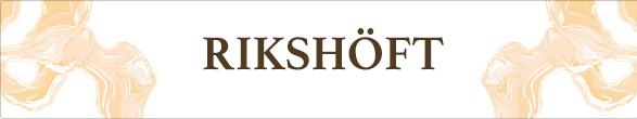 Logotyp för RIKSHÖFT.